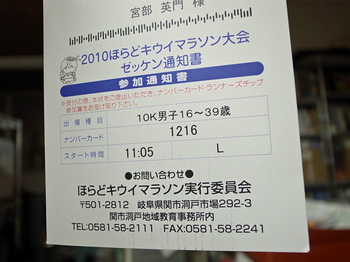 10111501