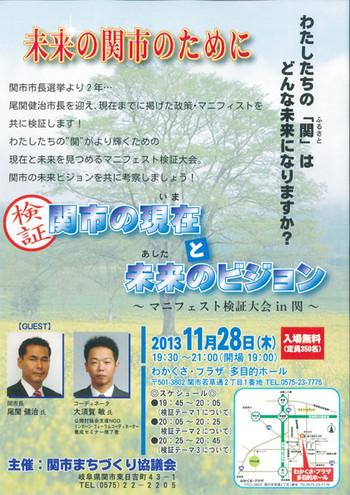 Machikyou112801