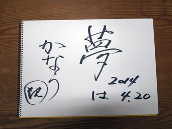 Mk042001