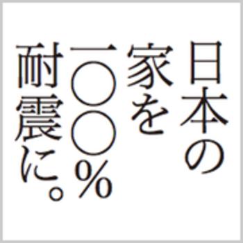 Taishin100