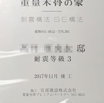 Mk17110402