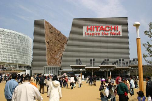 hitachi-p